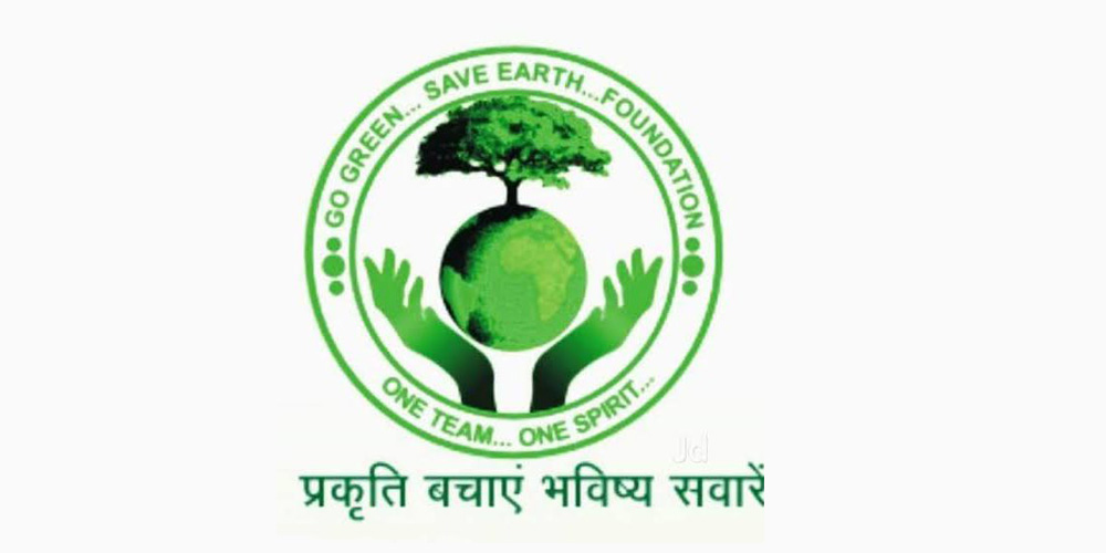 The MADE Academy in association with the GREEN EARTH GLOBAL FOUNDATION